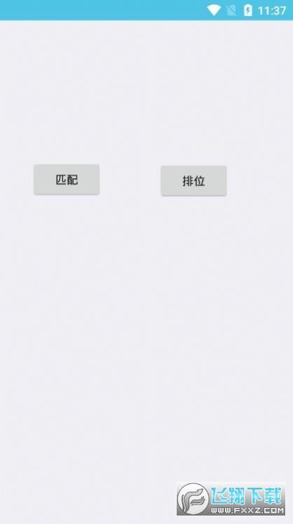 DB荣耀安卓版v1.0手机版截图2