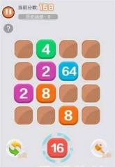 爽爆2048领红包1.0.0秒提现版截图0
