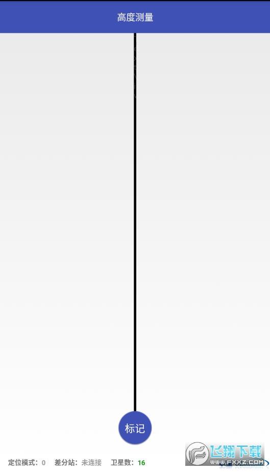 北斗助手app官网版2.7最新版截图0