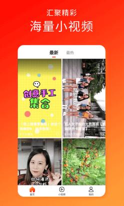 99短视频赚钱app1.31免费版截图0