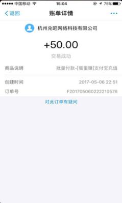 壹品商汇抢单赚app1.212福利版截图2