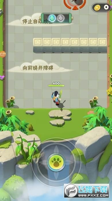 熊猫大冒险安卓版1.15官网版截图0