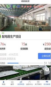 欣顺果园赚钱app1.32最新版截图2