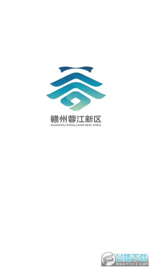 蓉江一卡通app截图1