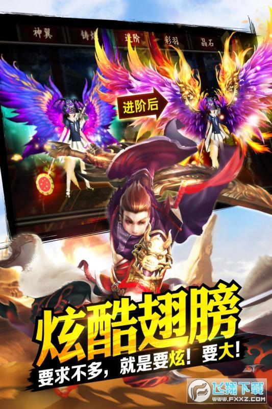 格斗江湖无限元宝版1.17.05.17最新版截图2
