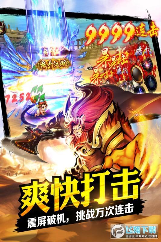 格斗江湖tv版小米电视平台版1.17.05.17移动端截图2