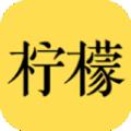 柠檬科技做单appv1.0官方版