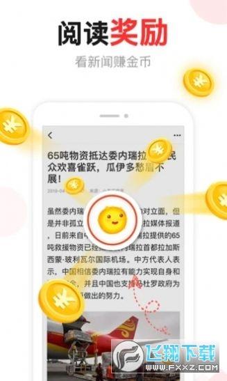柠檬科技做单appv1.0官方版截图0