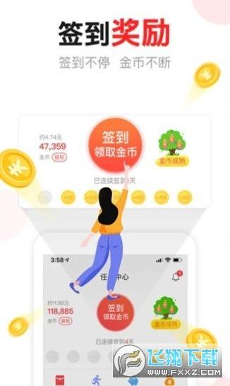 柠檬科技做单appv1.0官方版截图1