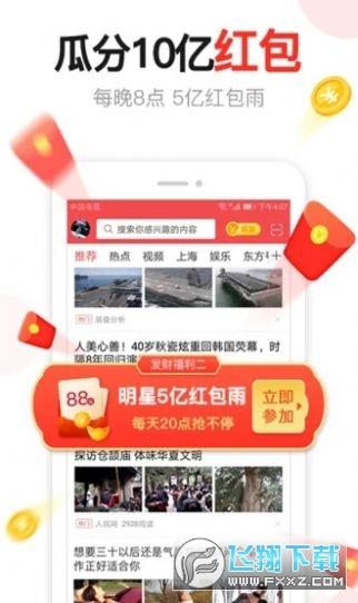 柠檬科技做单appv1.0官方版截图2