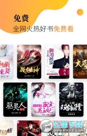 米粒小说赚钱app1.21免费版截图2
