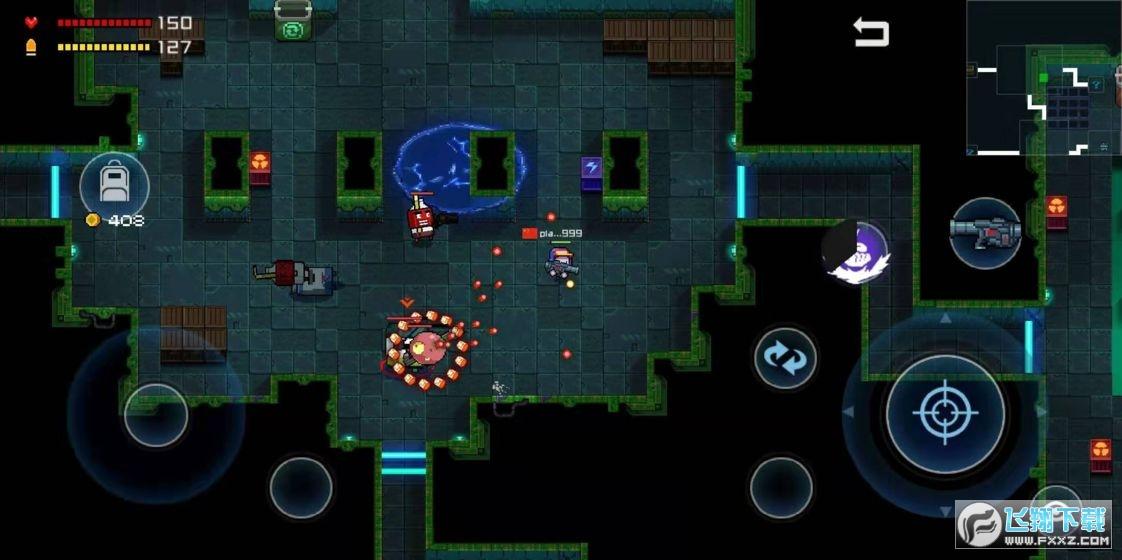 超级玩家手游无敌版v1.0.0修改版截图3