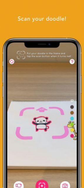 涂鸦AR手机版v1.0安卓版截图1