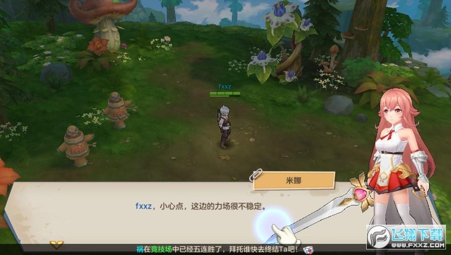 云上城之歌传说手游官方版1.3最新版截图2