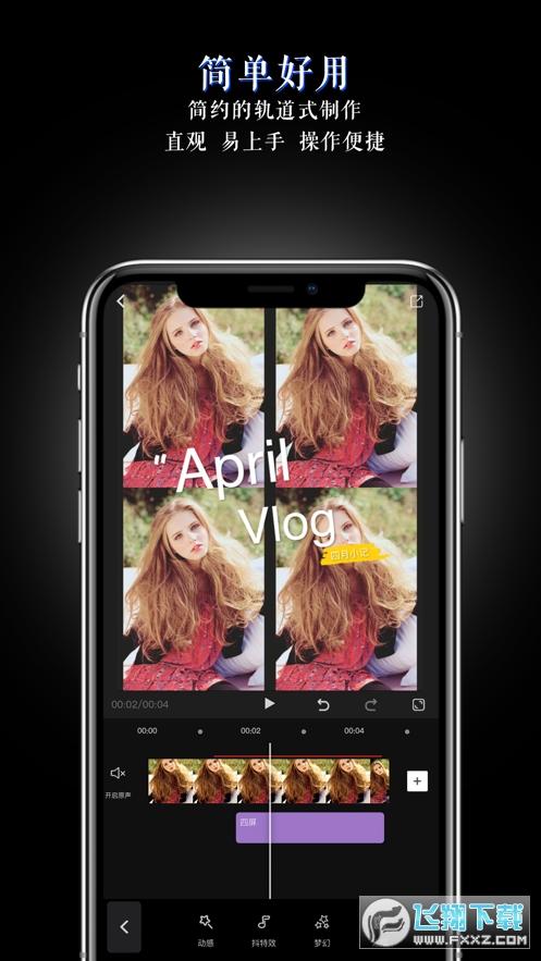 美映app官方版1.0最新版截图1