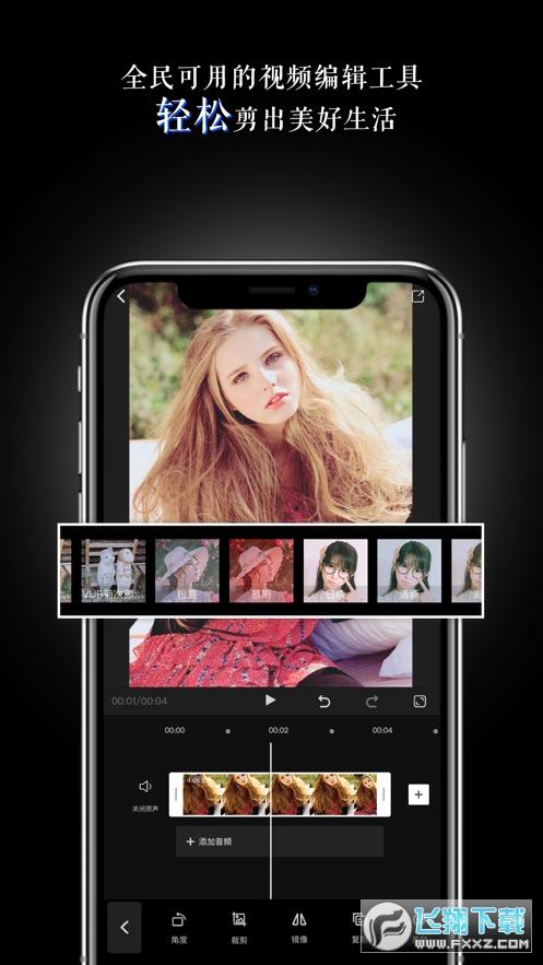 美映app官方版1.0最新版截图2