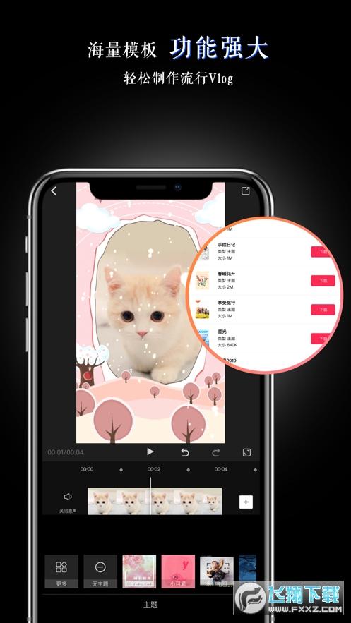 美映app官方版1.0最新版截图3