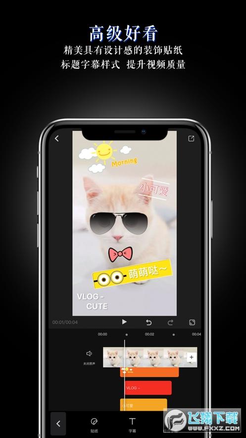 美映app官方版1.0最新版截图0