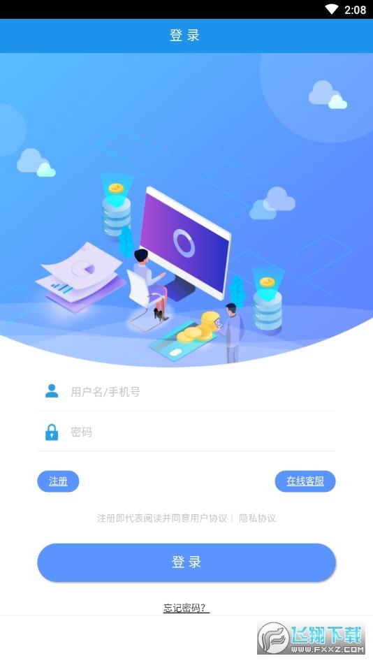 三海走路赚钱app1.0官方版截图0