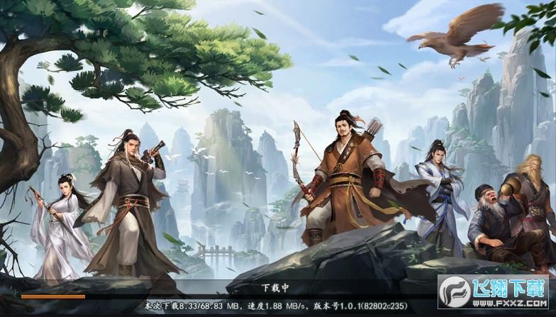 正统武侠手游官方版1.0.1最新版截图1