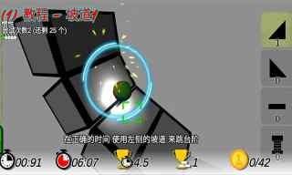 球道建造者安卓版1.2.2正式汉化版截图1