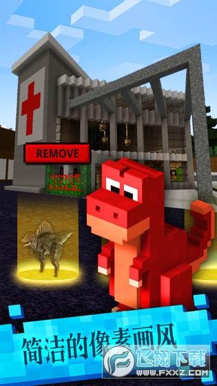 恐龙像素模拟器安卓版v1.48中文版截图3