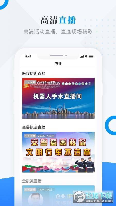 今日克山app官方版3.6.1最新版截图1