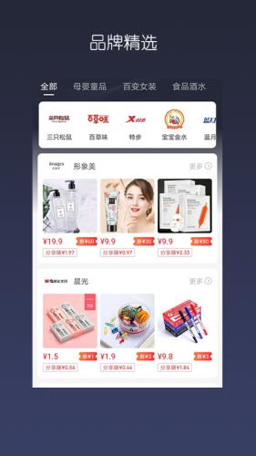智省app官方版1.0.9最新版截图2