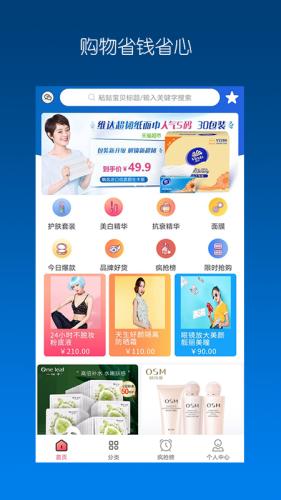 智省app官方版1.0.9最新版截图0