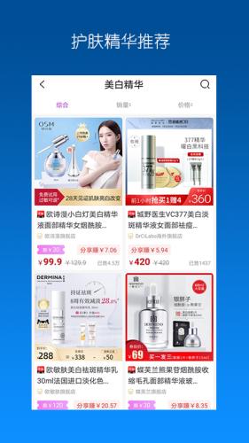 智省app官方版1.0.9最新版截图1