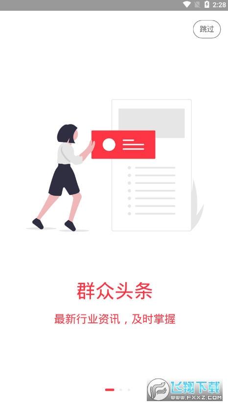 溯鸟课堂新媒体学习app1.0.0官方版截图0