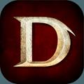 暗黑破坏神不朽网易游戏v1.0正式版