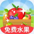 幸福果园农场赚钱游戏1.0.0礼盒版