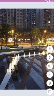 李杜设计app