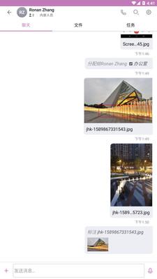 李杜设计app6.12.3安卓版截图2