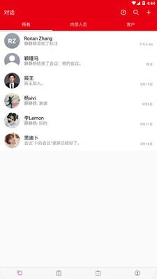 李杜设计app6.12.3安卓版截图3