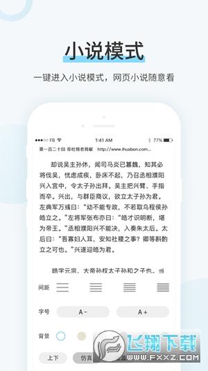 七七书屋阅读赚钱app1.31最新版截图0