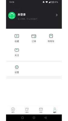 灵猴汇智app官方版v1.0.0手机版截图1