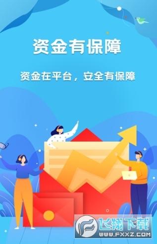 天天赞助手任务赚平台1.0提现版截图0