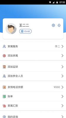 国科服务app手机版v2.6.3安卓版截图2