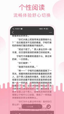 草莓小说app最新版