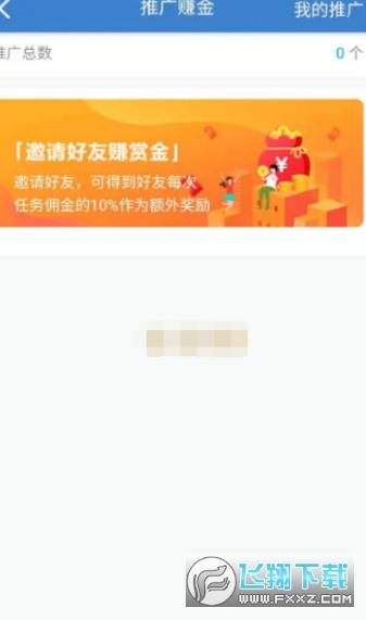 招财猫补单赚钱app1.21免费版截图2