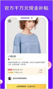 省多多特惠卡平台appv1.0.0 官方版截图1