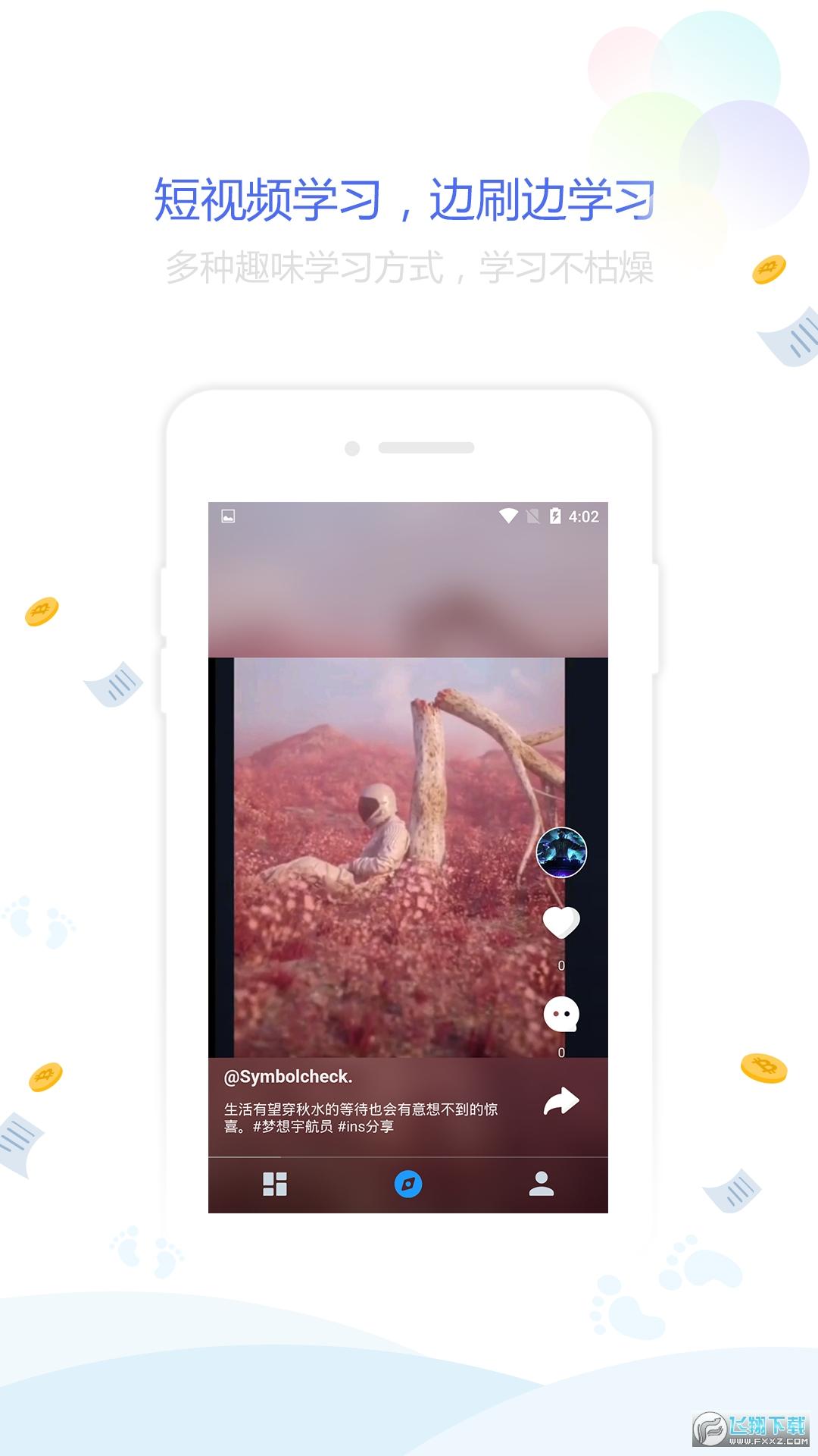 周口论坛app安卓版1.0最新版截图2