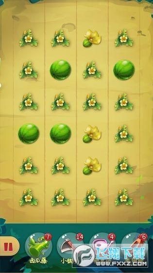 王婆卖瓜赚钱游戏v1.0 安卓版截图1