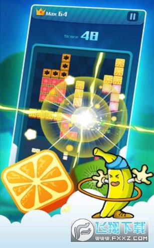 阳光消方块赚钱游戏v1.0 安卓版截图1