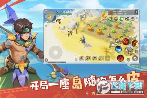 海岛纪元夏日清凉版1.0.6特别版截图1