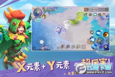 海岛纪元夏日清凉版1.0.6特别版截图2