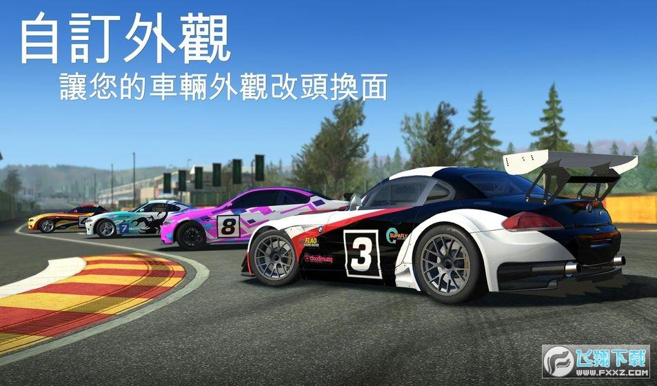 真实赛车3内购破解版最新版