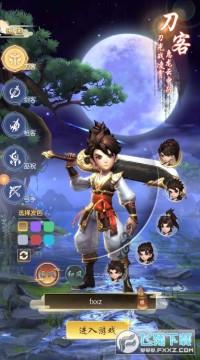 银魂之剑福利版手游